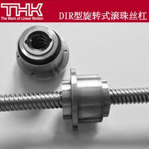 THK-DIR型标准导程螺母旋转式滚珠丝,DIR标准导程螺母