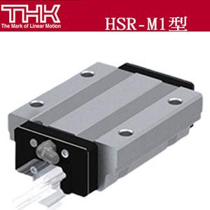 日本THK滚动导轨,HSR-M1,高温专用滚动导轨