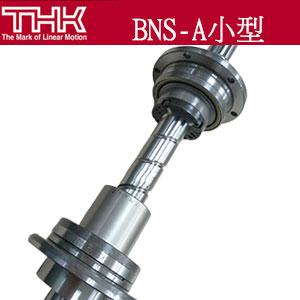 THK精密滚珠丝杠滚珠花键、BNS-A、小型化滚珠丝杆滚珠花键