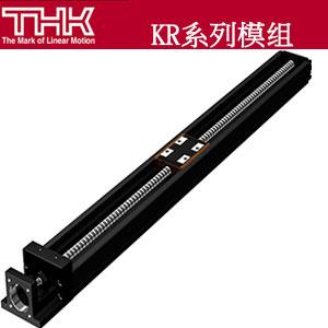 日本KR模组、THK-KR系列智能组合导轨,一体式组合滚动导轨