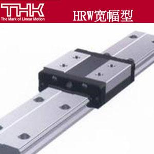 日本THK-HRW型精密滚动导轨、宽幅型导轨滑块