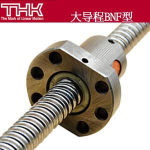 THK-BNF大导程滚珠丝杆\单螺母法兰安装