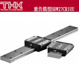 原装THK重负载导轨\THK-HRW27CR1UU\重负荷滑轨滑块\宽幅导轨滑块
