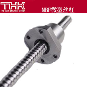 THK标准库存丝杠\精密滚珠丝杆\MBF1405\MBF0802\微型滚珠丝杆螺母