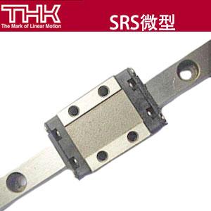原装日本THK-SRS系列滚动导轨