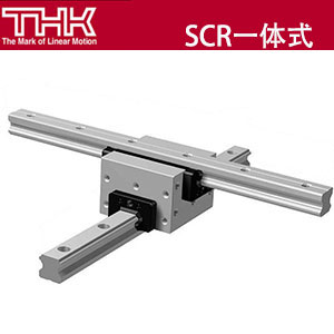 日本THK双维一体式LM滚动导轨SCR型