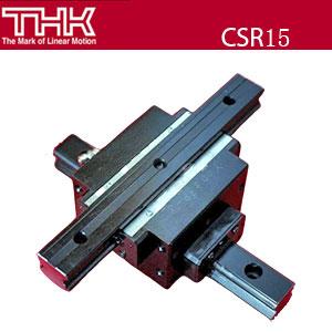THK一体式导轨\交互滑轨\X-Y滑台\CSR15