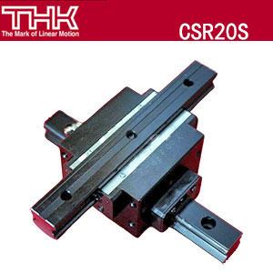 THK组合滑轨、X-Y轴导轨、CSR20S