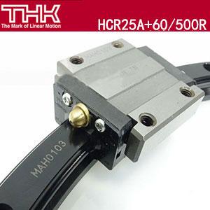 THK弧形导轨、流水线滑轨、HCR25A+60/500R