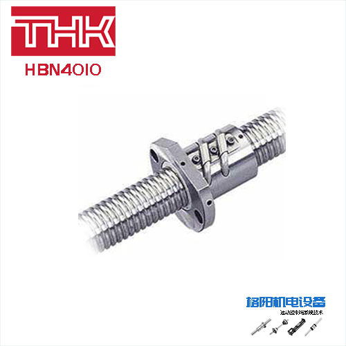 HBN4010