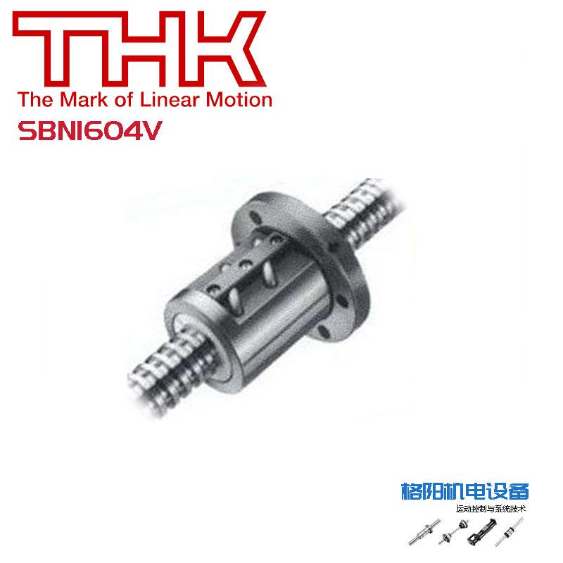 THK外循环螺母、SBN1604V