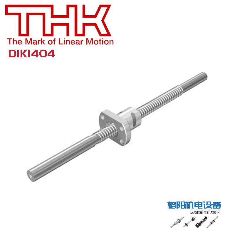 THK滚珠丝杆、小型丝杠、DIK1404