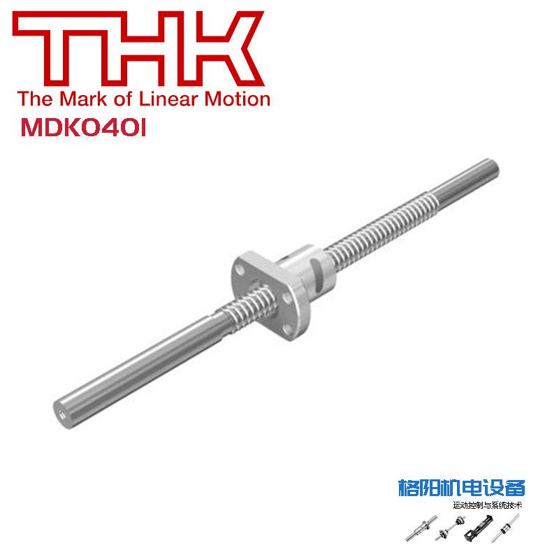 THK微型滚珠丝杆、MDK0401