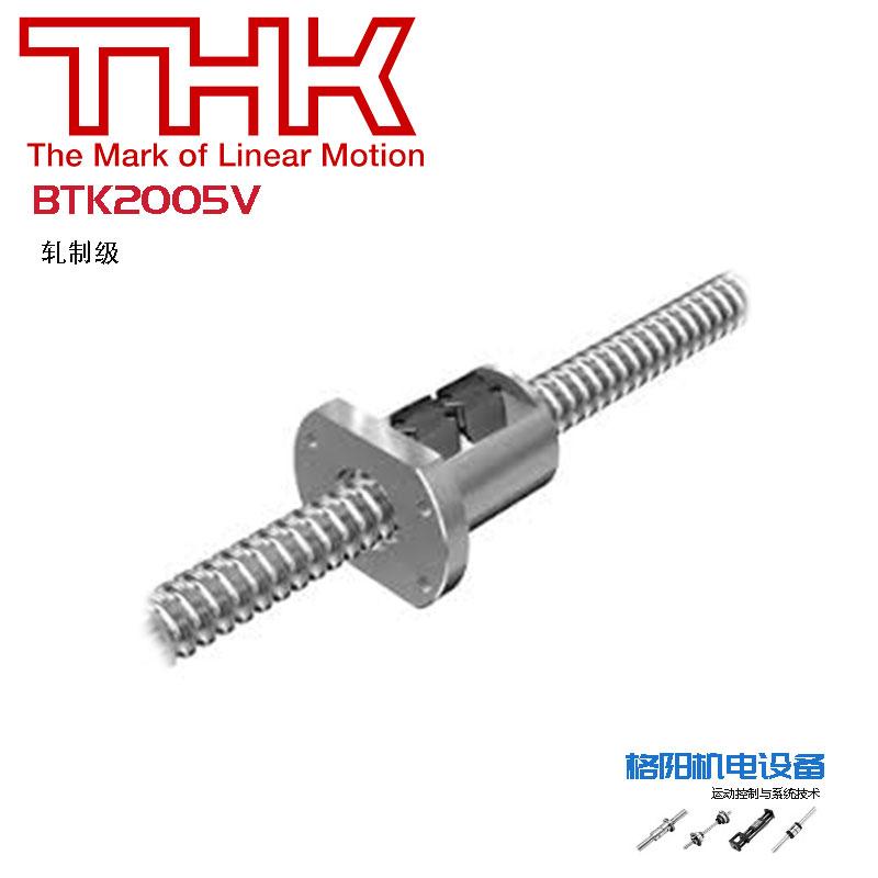 THK轧制滚珠丝杆,BTK2005V-2.6ZZ,法兰切边丝杆螺母