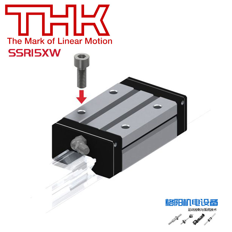 THK直线导轨LM滚动导轨SSR15XW