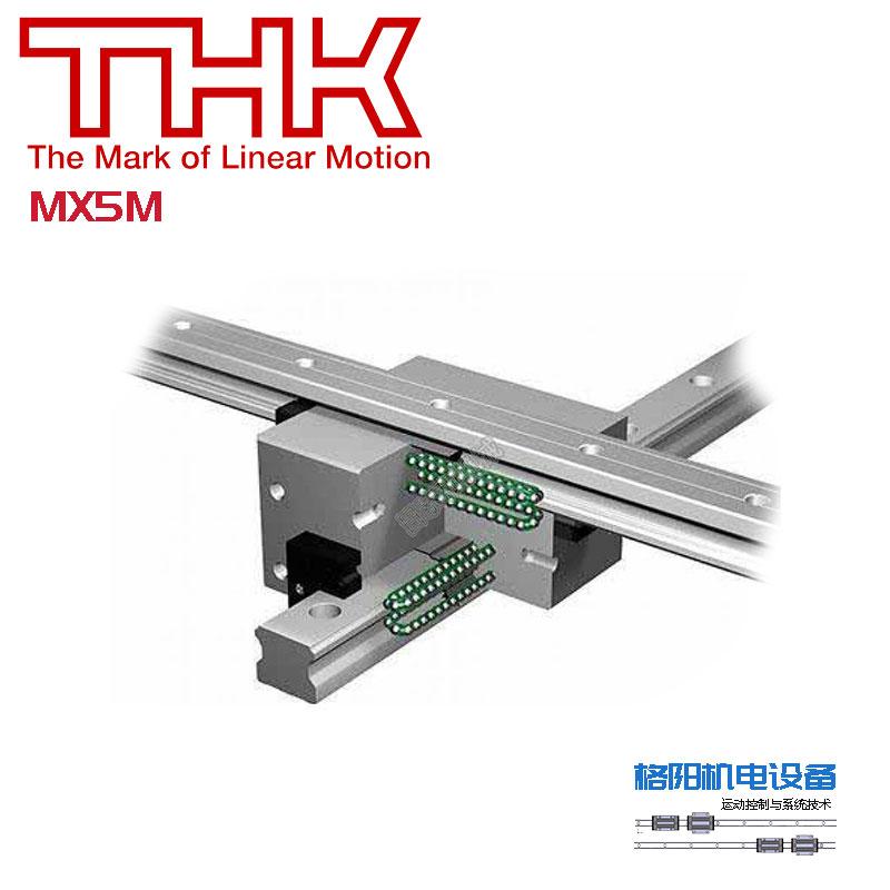 THK导轨\微型一体式导轨\MX5M\光学工作台导轨