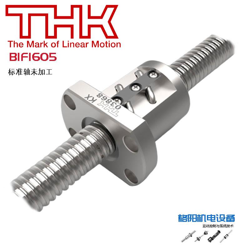 THK滚珠丝杆、滚轧标记丝杠、BIF1605、轴加工螺杆